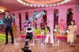 2月6日放送のバラエティー特番『ジェラシーの女王』(C)MBS