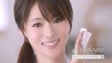 『メナード フェイシャルサロン』新CM「化粧品に出逢う」篇に登場する深田恭子