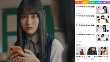 スマートニュース新TVCM「テレパシー」篇