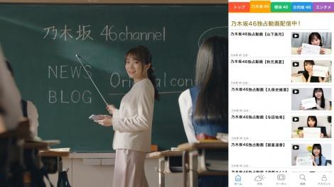 スマートニュース新TVCM「英語の授業」篇