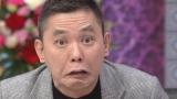 『踊る!さんま御殿!!』に太田光が来襲で大暴れ(C)日本テレビ