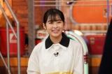 16日放送のバラエティー『ウチのガヤがすみません!2HSP』(C)日本テレビ