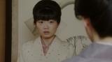 シズと話しをする岡田みつえ(東野絢香)=連続テレビ小説『おちょやん』第11週・第53回より (C)NHK