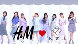 『H&M Loves NiziU』スペシャル動画公開