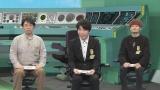 問題を作成・解説するQuizKnock(C)NHK