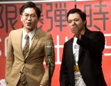 SCRAP新作リアル脱出ゲーム『時限爆弾からの脱出』オフィシャルアンバサダーに就任した東京ホテイソン(左から)たける、ショーゴ (C)ORICON NewS inc.