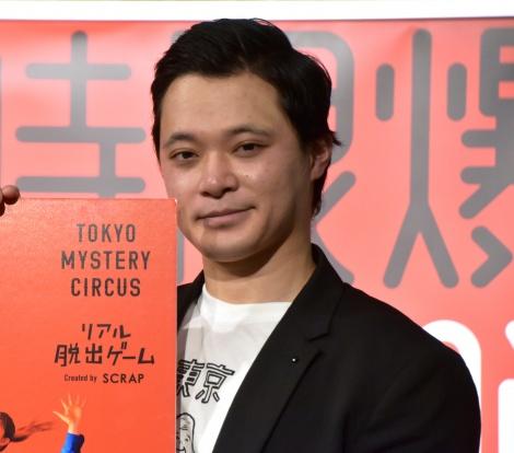 SCRAP新作リアル脱出ゲーム『時限爆弾からの脱出』オフィシャルアンバサダーに就任した東京ホテイソン・ショーゴ (C)ORICON NewS inc.