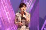 35周年を迎えた斉藤由貴はデビュー曲「卒業」を歌唱