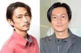 (左から)窪塚洋介、井浦新 photo:逢坂 聡(窪塚)(C)oricon ME inc.