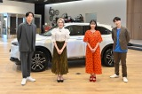 Honda新車種『新型VEZEL』ワールドプレミアイベントに登場した(左から)井浦新、玉城ティナ、ミチ、よしあき
