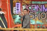 18日放送『秘密のケンミンSHOW極(きわみ)』に出演する爆笑問題・太田光 (C)読売テレビ