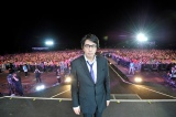 ラジオ特別番組『岡村靖幸のカモンエブリバディ』第9弾、2月23日はラジオ第1で、2月26日はNHK-FMで放送 (C)NHK