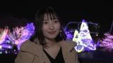『ボンビーガール』恋愛リアリティ企画に参加するりささん(C)日本テレビ