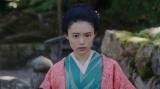 みつえと話しをする竹井千代(杉咲花)=連続テレビ小説『おちょやん』第11週・第55回より (C)NHK