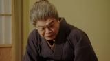 芝居をする須賀廼家千之助(星田英利)=連続テレビ小説『おちょやん』第11週・第55回より (C)NHK