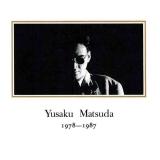 『YUSAKU MATSUDA 1978-1987 MEMORIAL EDITION』 通常盤