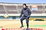 20日放送のTBS系『炎の体育会TVSP』より (C)TBS