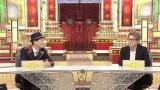 1対1のガチトークを展開した(左から)中居正広、田村淳 (C)TBS
