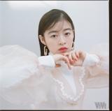 『ViVi』4月号に登場する森七菜