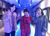 音楽対談番組『OTOGIBANASHI』で対談した(左から)Ayase、aiko、ikura(C)BSフジ