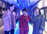 YOASOBI、aikoと対談番組で初対面