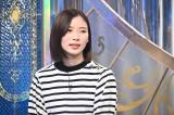 金曜ロードSHOW!『最強の頭脳日本一決定戦!頭脳王2021』に出演する朝日奈央(C)日本テレビ