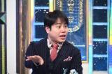 金曜ロードSHOW!『最強の頭脳日本一決定戦!頭脳王2021』に出演するNON STYLE・井上裕介(C)日本テレビ
