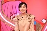 『胸キュン検定!』でMCを務める森七菜 (C)TBS