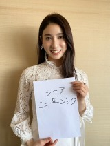 シーアの日本オリジナルグッズの文字デザインを担当した土屋太鳳