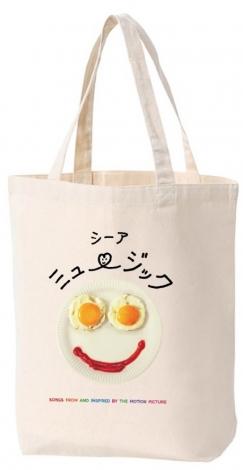 土屋太鳳の直筆文字もプリントされたSia日本オリジナルグッズ「トートバッグ」