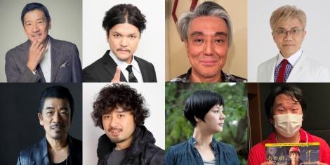 TOKYO FM『TOKYO SPEAKEASY』22日からの出演者が決定