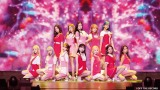 IZ*ONE日本初ツアー4・14映像化