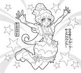 トロピカル〜ジュ!プリキュア ぬりえ タイプD