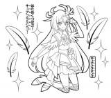 トロピカル〜ジュ!プリキュア ぬりえ タイプE