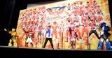 映画『機界戦隊ゼンカイジャー THE MOVIE 赤い戦い!オール戦隊大集会!!』公開初日舞台あいさつで変身ポーズを決めるゼンカイジャー (C)ORICON NewS inc.