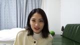 『ボンビーガール』恋愛リアリティ企画に参加する真世さん(C)日本テレビ