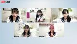 HKT48 劇団ミュン密 旗揚げ公演『水色アルタイル』メイン写真