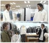 25日放送の『ヒルナンデス!』では『ファッションセンス格付けバトル 〜ジャニーズSP〜』第2弾を放送(C)日本テレビ