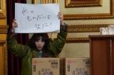 4月スタートの新日曜ドラマ『ネメシス』に主演する広瀬すず (C)日本テレビ