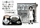 吉田戦車のイラスト(C)2020「きまじめ楽隊のぼんやり戦争」フィルムプロジェクト