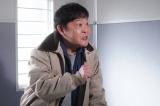 『監察医 朝顔』第16話に出演するダチョウ倶楽部の上島竜兵 (C)フジテレビ