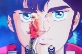 「声優紅白サンライズ ONLINE LIVE」の様子 (C)「声優紅白サンライズ ONLINE LIVE」実行委員会