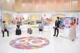 2月27日放送『みんなのうた60スペシャル〜60年イヤースタート!〜』(C)NHK