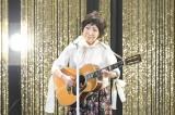 名曲「さとうきび畑」を披露する森山良子