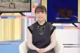 上白石萌音=2月27日放送『みんなのうた60スペシャル〜60年イヤースタート!〜』より(C)NHK