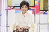 森山良子=2月27日放送『みんなのうた60スペシャル〜60年イヤースタート!〜』より(C)NHK