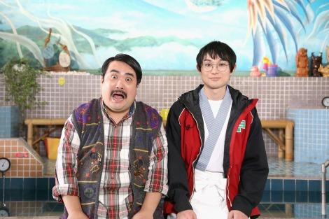 シンドラ『でっけぇ風呂場で待ってます』に空気階段が登場 (C)NTV・J Storm