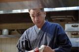 ドラマスペシャル『神様のカルテ』第二夜(2月22日放送)居酒屋のマスター(坪倉由幸)(C)テレビ東京