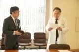ドラマスペシャル『神様のカルテ』第二夜(2月22日放送)(C)テレビ東京