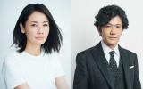 NHK総合のよるドラが月曜にお引越し。吉田羊、稲垣吾郎らが出演する『きれいのくに』4月12日スタート